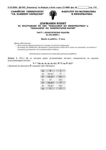INF-KN.pdf