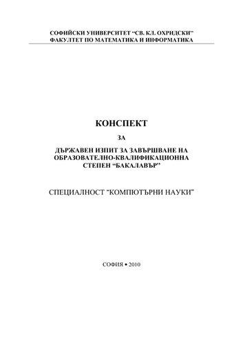 konsp_DI_KN.pdf