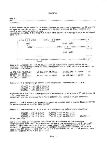 KMKontrolnaStela3.pdf