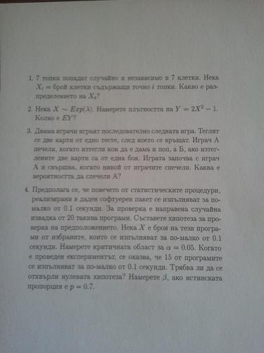 2013-07-03%2009.24.59.jpg